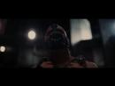 Темный рыцарь Возрождение легенды 2012 Трейлер