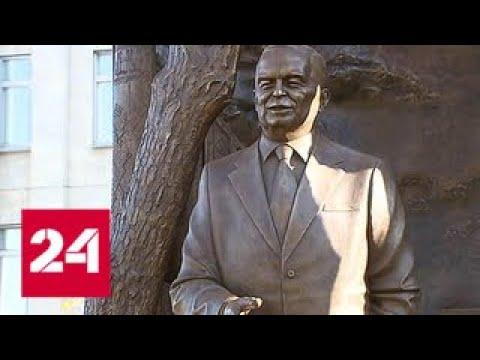 В Москве открыли памятник первому президенту Республики Узбекистан Исламу Каримову - Россия 24