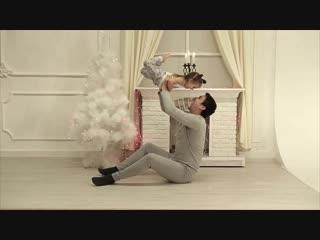 Супер новогодний ролик от моих любимых Саши и Евы! СМОТРЕТЬ и Лайкать ВСЕМ!