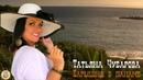 Татьяна Чубарова Барышня в панаме