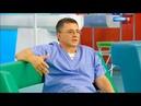 Лечение насморка, упражнения для тех кто любит лежать, защита сердца от холода Доктор Мясников