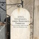 Олег Кашин фото #14