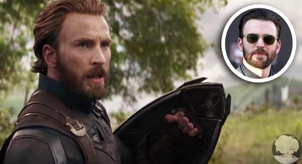 Крис Эванс официально расстался с ролью Капитана Америки.