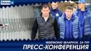 Сергей Гуренко: Мы контролировали игру