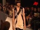 Dior Homme S S 2007 'We Look Good Together' by Hedi Slimane