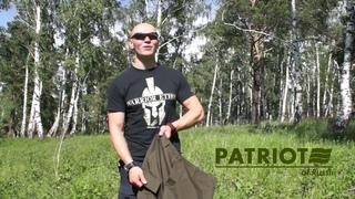 7 Летние брюки Тактика