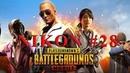 PUBG Mobile | Продолжаю Болеть и Брать Топы | Playerunknown's Battlegrounds | 28