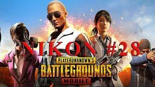 PUBG Mobile | Продолжаю Болеть и Брать Топы | Playerunknowns Battlegrounds | 28