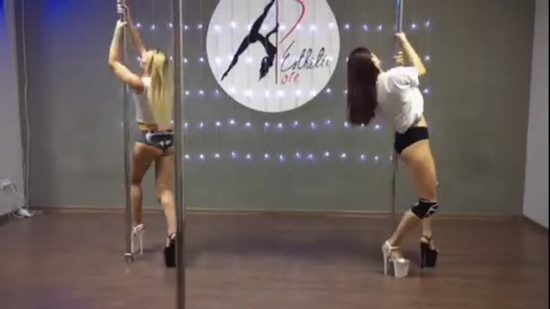 Exotic Pole Dance Esthetic pole