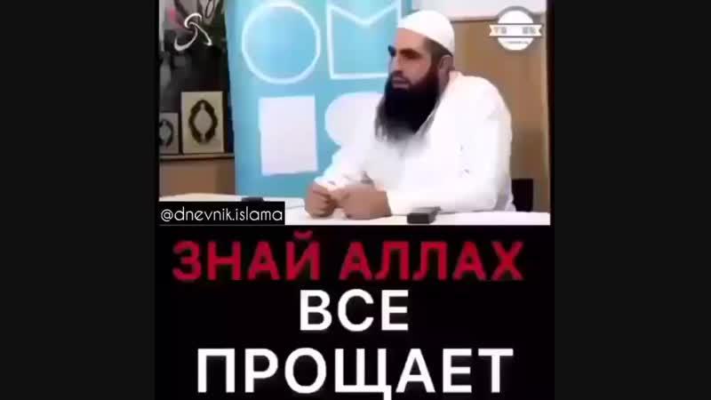 Sobar_ahi_20181112080245.mp4