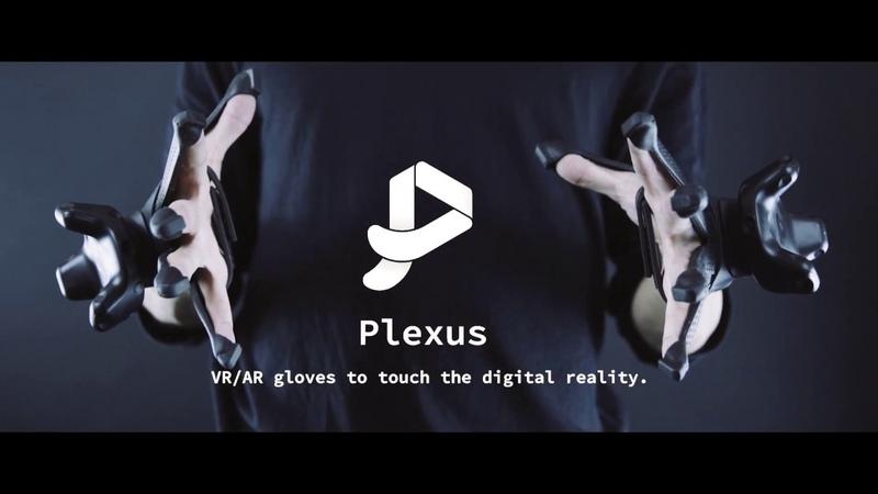 VR перчатки Plexus совместимые с большинством VR гарнитур