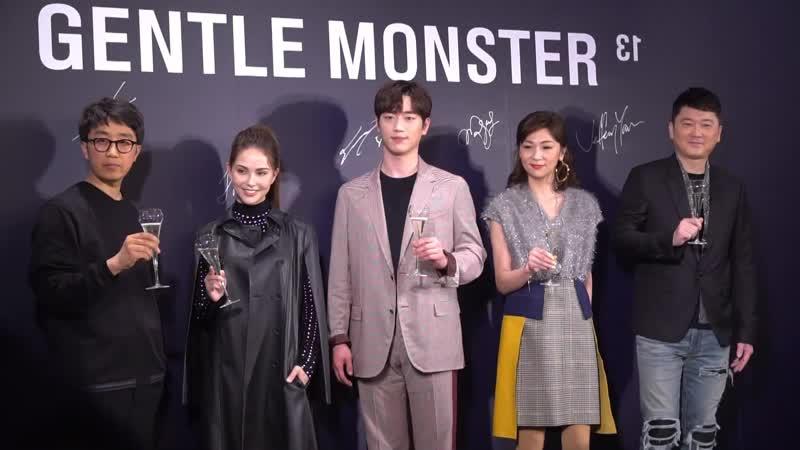 2019   Открытие флагманского магазина «Gentle Monster» в Тайбэй (25 января)