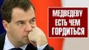 💥 СТРАНА ДОЛЖНА ЗНАТЬ СВОИХ ГЕРОЕВ ДИМОН С ДНЕМ РОЖДЕНИЯ Медведев Делягин