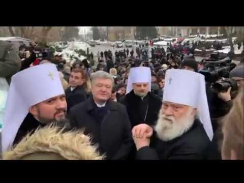 Москальский провокатор Порошенко в Черкассах
