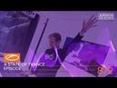 A State Of Trance Episode 872 ( ASOT872) – Armin van Buuren
