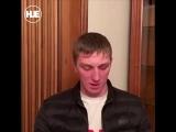 Чеченец, которого Кадыров призвал извиниться, попросил прощения по бумажке