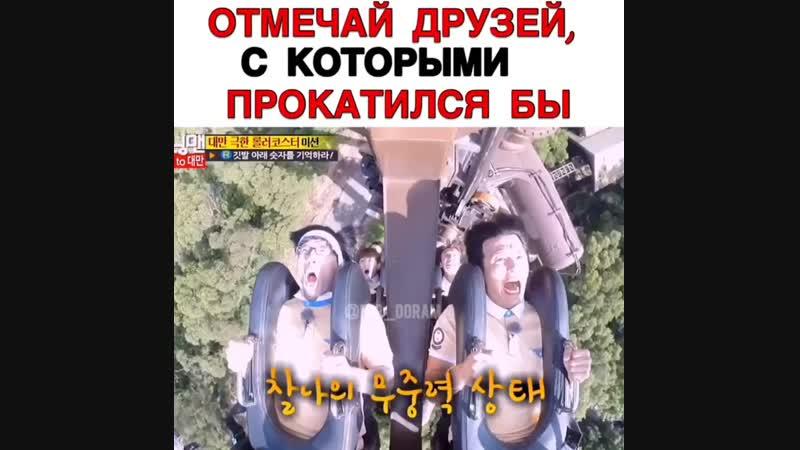 Беглецы и Чжи Чан Ук
