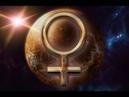 Астрология. Ретроградная Венера с 05.10.2018 по 16.11.2018
