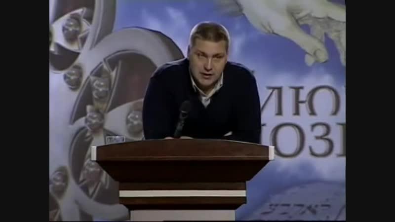 Крещение Святым Духом Говорение на иных языках