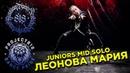 ЛЕОНОВА МАРИЯ✪ RDF18 ✪ Project818 Russian Dance Festival ✪ JUNIORS MID SOLO