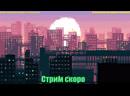 Yury Letov - live