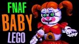 Бейби Аниматроник ФНАФ Лего Аниматроник Бейби Лего Брик Хеадс Baby FNAF 5 ночей с Фредди