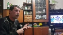 Виноградов посмотрел передачу о том что ЦРУ за всеми следит через телефоны
