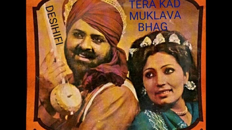 Tera Kad Muklava Bhag - Mohd Sadiq Ranjit Kaur