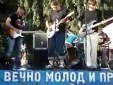 Дикие Башкиры - Попса