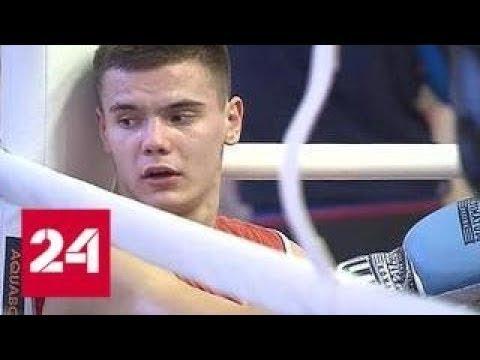Лента новостей 9 декабря состоится боксерское шоу посвященное Дню героев Отечества Россия 24