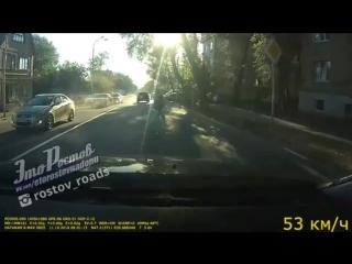 Будьте осторожны на дорогах! - Это Ростов-на-Дону!