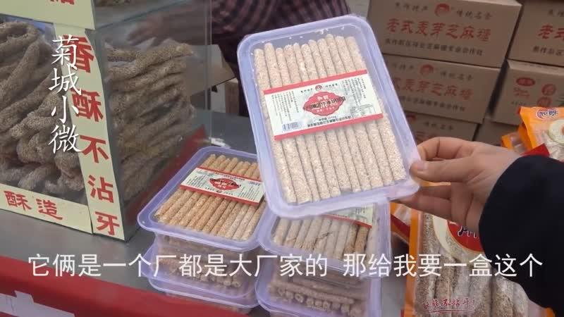 Самое Вкусное, что Подарили Предки (30) ✌🏻 ''Цзуй МэйВэй дэ ГэйЛэ ЦзуСянь''。 Путешествие с дегустатором китайской кулинарии - Ю