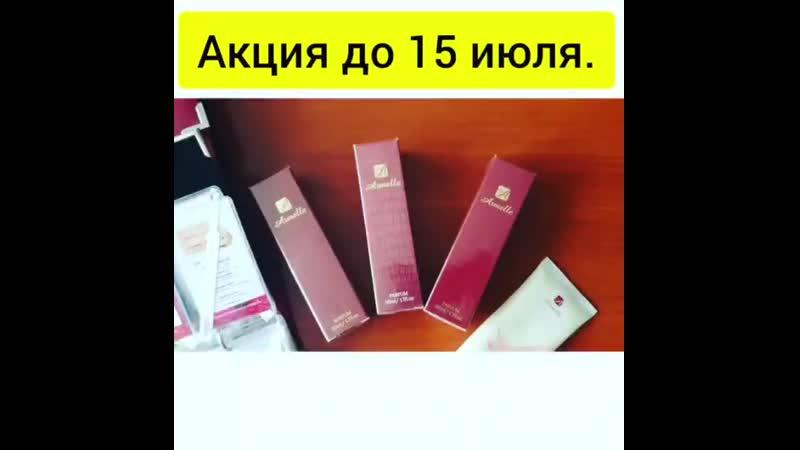 Кто хочет получить в подарок парфюмированный бальзам для тела.mp4