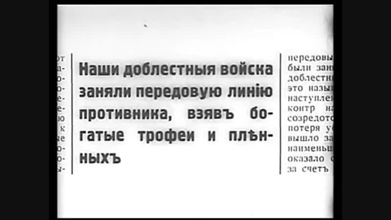 1933 - ОКРАИНА.