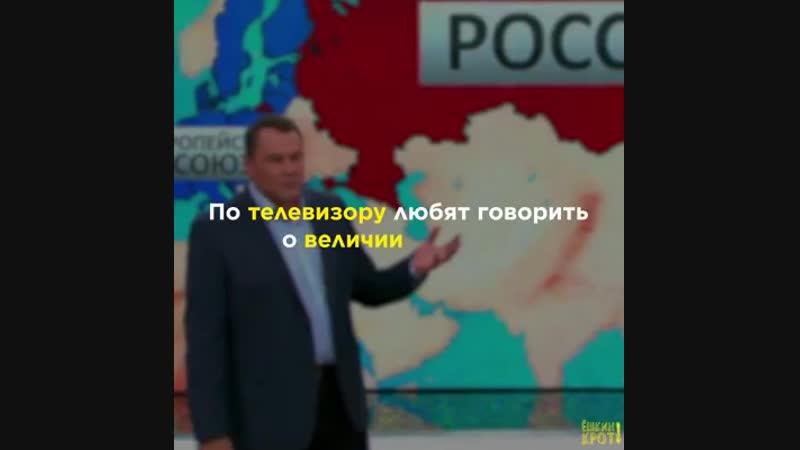 Россия -самая богатая в мире.