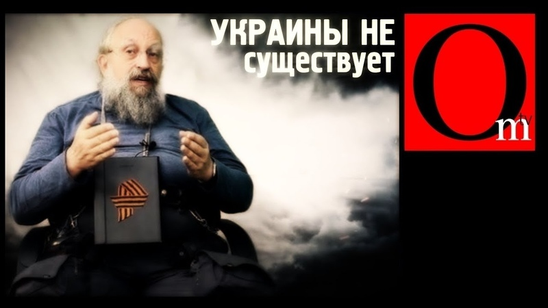 Мифы русского мира об украинском языке