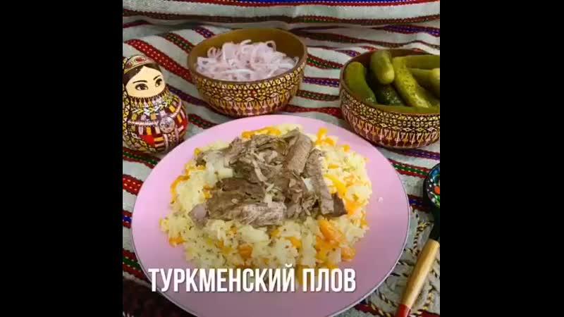 Askhana_kazInstaUtility_a3f85.mp4