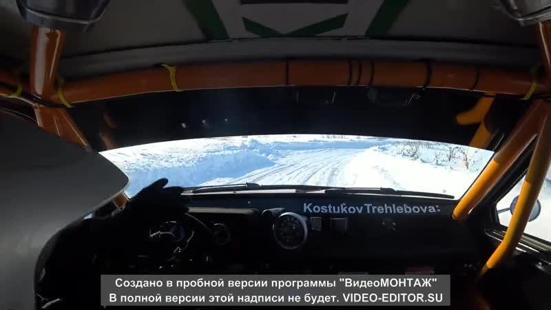 экипаж Костюков А. - Трехлебова О. Катайск RSC II этап. Нежданчик откуда не ждали