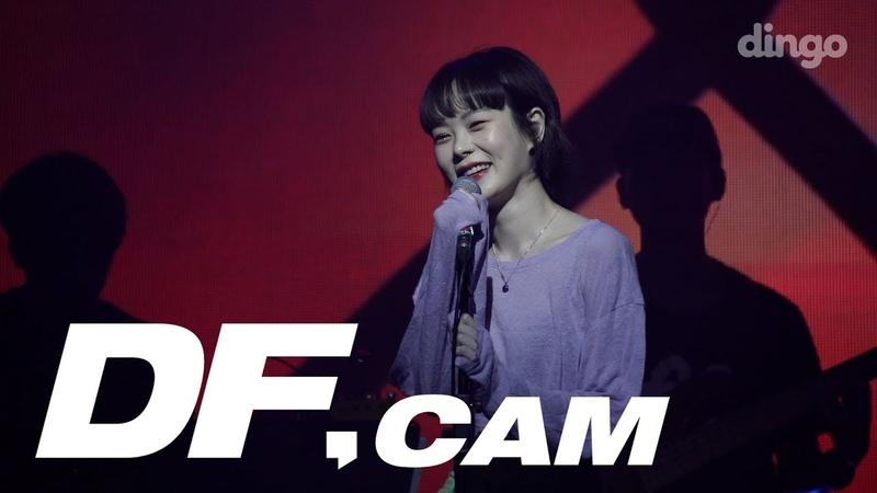 [LIVE] 이쁘고 노래잘하는 사기캐 '소마 - 오토바이' [DF CAM]