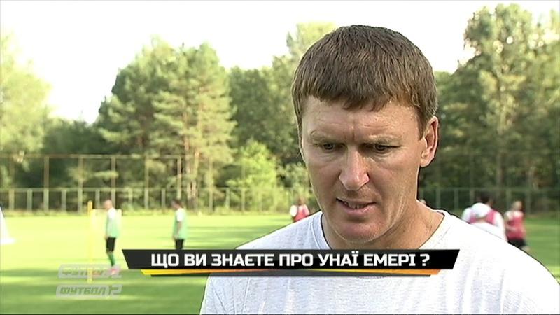Василий Сачко Наша команда способна на сюрпризы