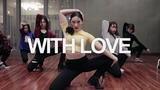Hilary Duff - With Love Scar Choreography