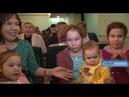 100 семей Башкирского Зауралья . Победители конкурса получили денежные призы