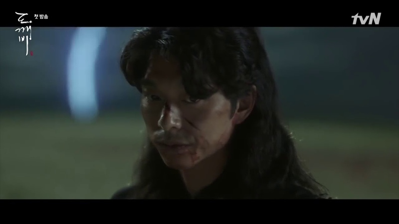 Клип | Дорама ГоблинТоккэби | Alone