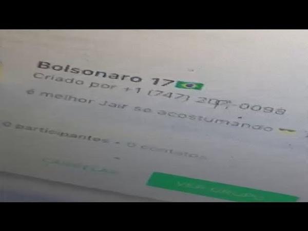 A PROVA de CAIXA 2 de BOLSONARO - IMPUGNAÇÃO - CAPITÃO CHARLATÃO SEU LUGAR É NA PRISÃO!