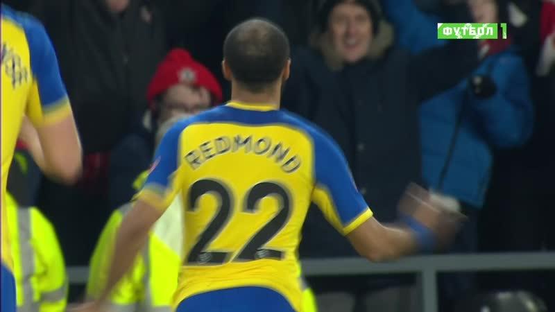 Кубок Англии 2018-19 132 финала Обзор Матч! Футбол 1 HD