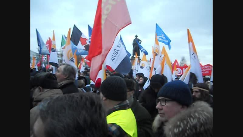 И.Стрелков и С. Бабурин на митинге против сдачи Курил