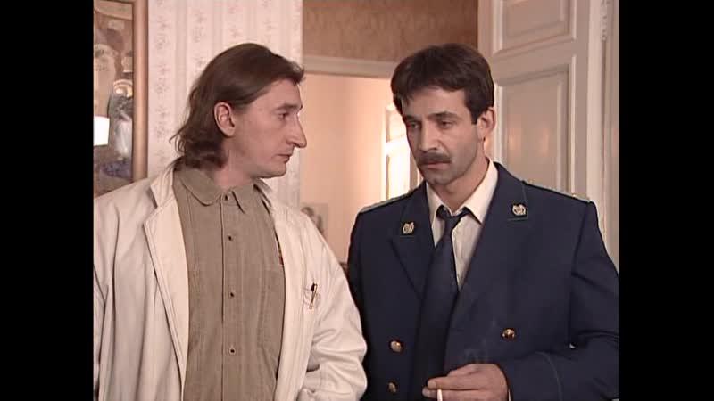 Признаки насильственной смерти Бандитский Петербург Адвокат 2000 отрывок сцена момент