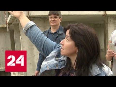 В Подольске дольщики три года не могут дождаться своего жилья Россия 24