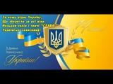 Привітання з днем захисника України, 14 жовтня