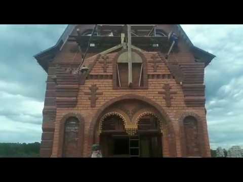 Строительство храма Небесное Величие Пресвятой Богородицы..